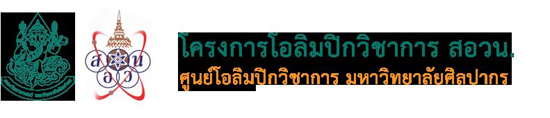 logo_text_head_edit